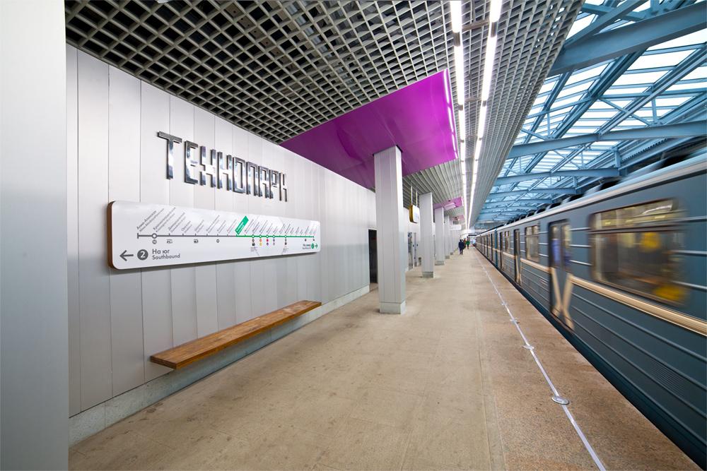 комоды открытие метро технопарк фото распознать звездную